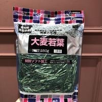 愛知県産大麦若葉  250g