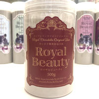 【デ・カレン誕生祭】《デ・カリボン×Royal Beauty》「Royal Beauty」500g <太ボトルタイプ>