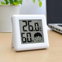 温湿度計 <ミニサイズ>