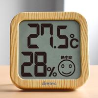 温湿度計 木目調<コンパクトスクエアタイプ>