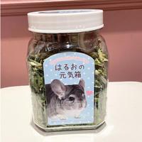【MH6周年感謝祭&春緒と春子のプチ誕生祭】春緒と春子の元気箱!!!(マグネット付き!!!)