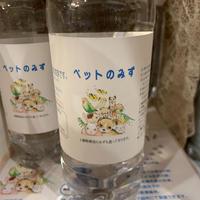 ペットの水500ml