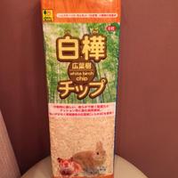 白樺チップ 1kg