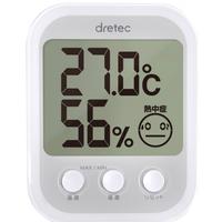 【メーカー欠品・入荷未定】マグネット付き大きめ温湿度計「オプシスプラス」