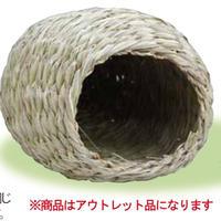 【アウトレット】新米さんが作ったかまくらハウス(M)