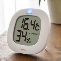【セール】温湿度計 <スクエアタイプ>