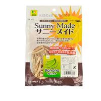 サニーメイド 青バナナ  25g