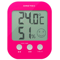 【7月のセール】温湿度計 <大きめ長方形タイプ>
