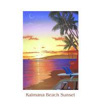 ヒロクメアート 四つ切マット付 サーフボードのある風景が描かれたハワイアンアート『Kaimana Beach Sunset』。HK014C