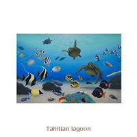ヒロクメアート 四つ切マット付 海底の美しい魚たちの世界が描かれたハワイアンアート『Tahitian Lagoon』。HK015C