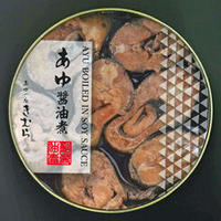 鮎の醤油煮