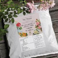 オリジナルバラ配合肥料「for Rose」