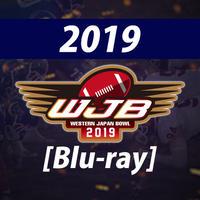 【高画質Blu-ray】全日本大学選手権・西日本代表校