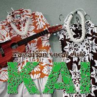 Hawai'ian vocal duo KAI「Pō Laʻilaʻi+Hanalei Moon」シングル