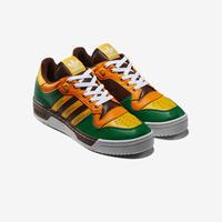 【ラス1】adidas RIVALRY HUMAN MADE (Green)