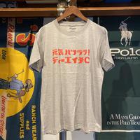 """【ラス1】RUGGED """"元気ハツラツ"""" tee (Gray)"""
