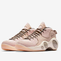 【ラス1】NIKELAB AIR ZOOM FLIGHT 95 (PEARL PINK)