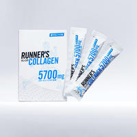 Runner's Collagen 5700mg  1箱  (30包入)