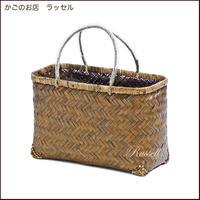 型番647 (647)竹かご 市場かご 一閑張り材料 かごバッグ 趣味アレンジ 【かごのお店ラッセルSTORES】