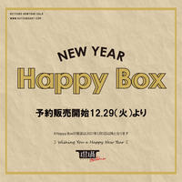 NEW YEAR HAPPY BOX 【11,000円】  税込