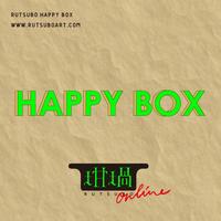 Happy Box 2019