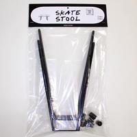 SKATE STOOL 44cm 単品売り