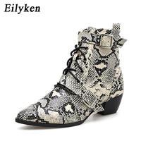 【Eilyken】パイソン柄ベルト付きショートブーティー