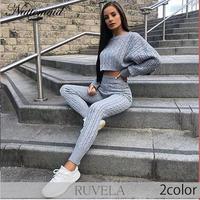 【RUVELA SELECT】2color ケーブルニットクロップトップツーピースセット