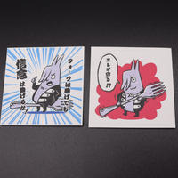 【フォークの妖精51049くんシール2枚セット】