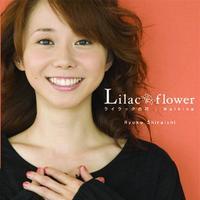 Single「ライラックの花」