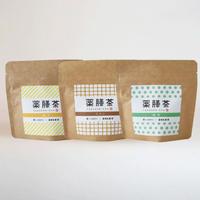 薬膳茶(3種セット)  緑茶・柚子・ウコン  (メール便)