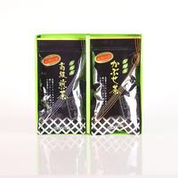 【贈答用】かぶせ茶・高級煎茶 2袋セット