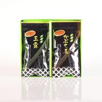 【贈答用】玉露・かぶせ茶 2袋セット
