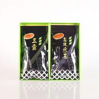【贈答用】玉露・高級煎茶 2袋セット