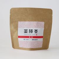 薬膳茶 薔薇(コンパクト便)