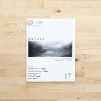ZINE 81lab magazine vol.17