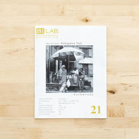 ZINE 81lab magazine vol.21
