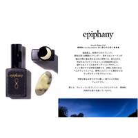 【epiphany】♦♦♦In to the cosmic 深い夢の中の香り♦♦♦