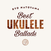 BEST UKULELE BALLADS(CD)