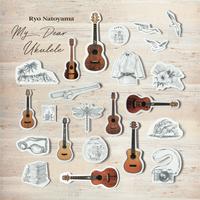 My Dear Ukulele (CD)
