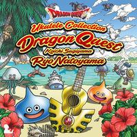 ウクレレによる「ドラゴンクエスト」すぎやまこういち(CD)