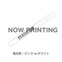 サイリウム(ピンク・ホワイト)/3N7