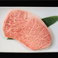 【龍園ギフト】九州産黒毛和牛サーロイン(200g)