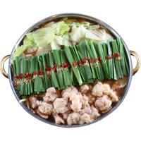 【コラボ商品】「こらぁ源」もつ鍋 しょうゆ味(2~3人前セット)