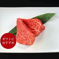 【龍園ギフト】九州産黒毛和牛フィレ(200g)