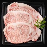 【お家で龍園】黒毛和牛A5サーロイン スライス 1kg (しゃぶしゃぶ・すきやき)
