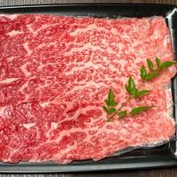 【特別特価商品】黒毛和牛切り落とし(500g)