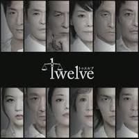 DVD 「twelve」2014年青山円形劇場版