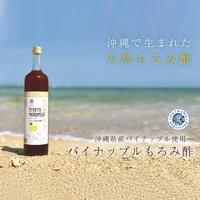 RYUKYU MOROMISU - パイナップルもろみ酢