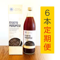 RYUKYU MOROMISU - 黒糖もろみ酢 【6本セット定期便】